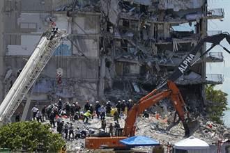 熱帶風暴進逼 佛州坍塌大樓擬加速拆除作業