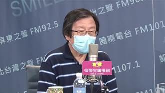 邱義仁談台獨  理想要保留  宣布不適當