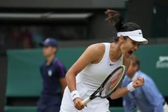 溫布頓》英國新希望 18歲女將是華裔混血兒