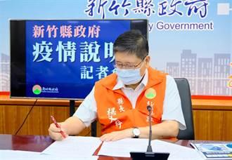 新竹縣連4日「嘉玲」 9日起65到74歲長者分批接種疫苗