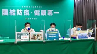 台南衝疫苗覆蓋率 被問台北疫情失控 黃偉哲:見仁見智要問市民