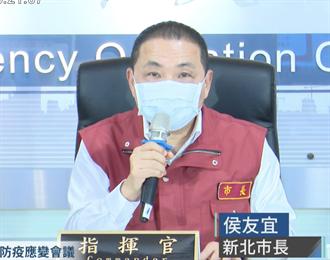 三峽26人防疫期間大亂鬥 侯友宜怒了:絕對重罰不寬貸