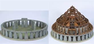 英國女建築設計師表示 巨石陣是遠古大殿堂的支架