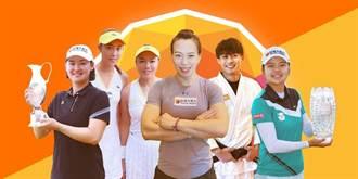 台灣大體育家族新紀錄 6選手挺進東京奧運