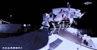 陸太空人艙外工作7小時 新式太空服與機械臂輔助出艙作業