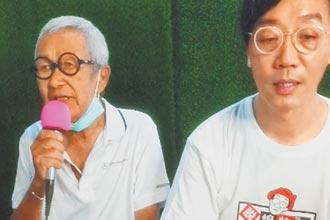 90歲脫線也玩直播 沙啞哼唱懷舊老歌