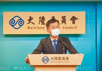 台灣該重新認識中共了