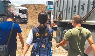 棄置3000噸廢木材 3司機遭送辦