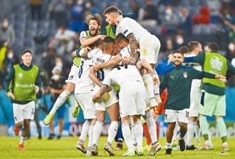 能攻善守 義大利足球文藝復興