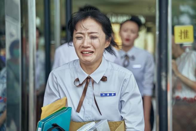 陳婉婷劇中有場戲哭花臉。(大愛台提供)
