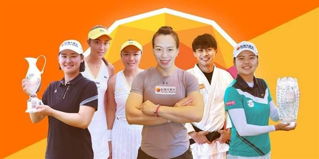 台灣大哥大體育家族為台灣爭光,六位選手挺進東京奧運。(圖/台灣大哥大提供)
