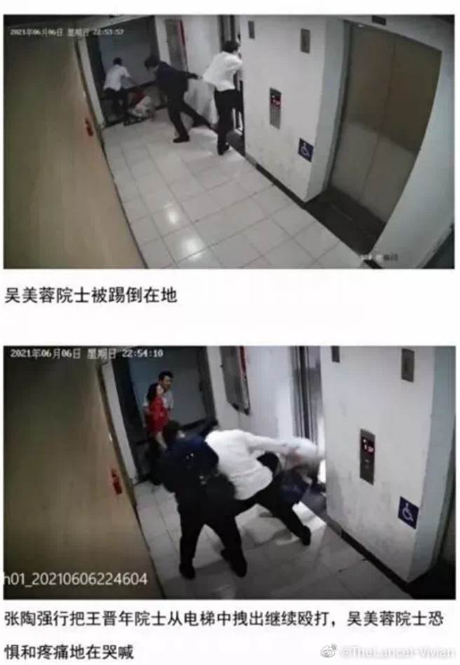 張陶在兩名院士所住的大樓電梯中痛毆院士。圖為電梯間的監視器畫面。(圖/微博)