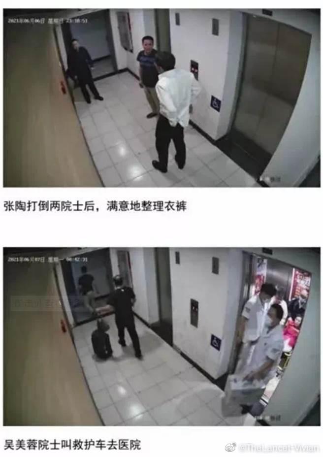 張陶痛毆2名院士後還好整以暇整理衣服後才離開,不久醫護人員趕到將2院士送醫。(圖/微博)