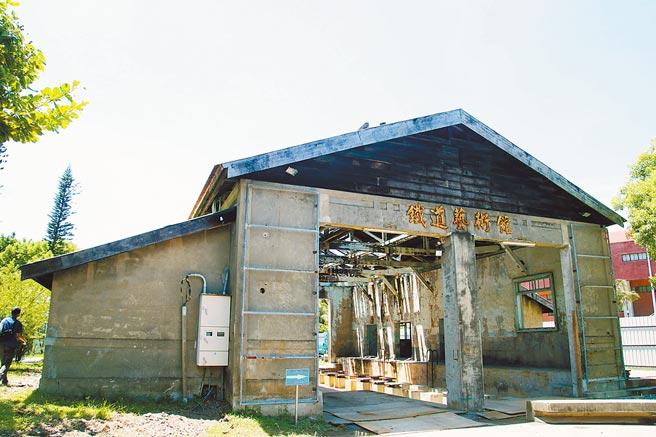 因尼伯特颱風毀損的台東機關車庫,修繕工程啟動,預計明年6月完工。(台東縣政府提供/莊哲權台東傳真)
