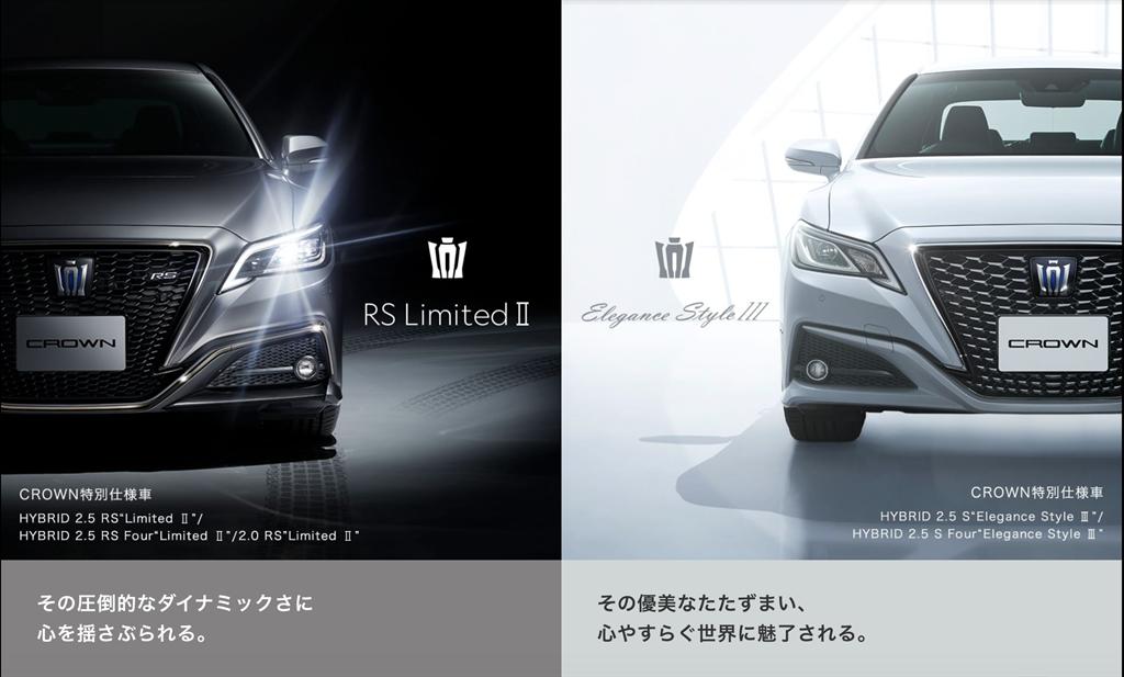 全車系 AWD 化、導入 2.4 TURBO,Toyota CROWN 16 代動力系統總成曝光