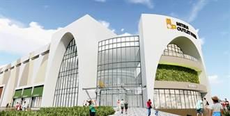 林口媒體園區動土 將成北台最具規模娛樂商城