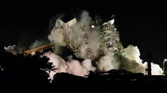 影》震天爆破 佛州半坍大樓妨礙搜救拆了