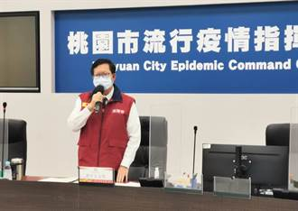 鄭文燦:桃疫苗覆蓋率逾12% 遠超過全國平均