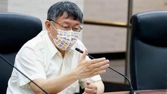 柯文哲下令7醫院開放民眾免費篩檢 不限台北巿民