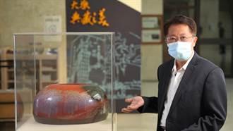 中市大墩文化中心典藏線上看 專家導覽分享「宅」藝術