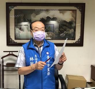 陳柏惟罷免案 國民黨批中選會讓選民背負防疫漏洞惡名