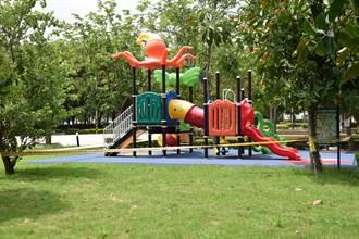 頭份市公所完成運動公園兒設施改建