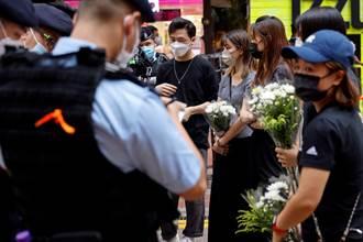 憂國安法效力 多個香港民間組織宣佈解散
