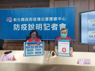 「嘉玲」回來了 彰化11家市場2160人全面施打疫苗
