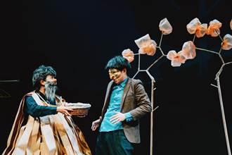 台中國家歌劇院外送劇場 「FUN映中」線上觀影