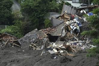 日本熱海土石流釀4死 80人失聯