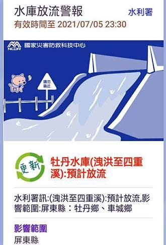 熱帶低壓接近台灣 牡丹水庫調節性放水