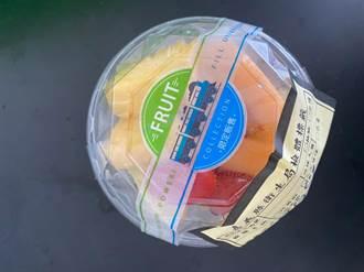 驚!超商賣的綜合水果繽紛杯大腸桿菌群超標