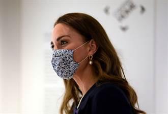 英國凱特王妃曾接觸新冠陽性者 趕緊自我隔離