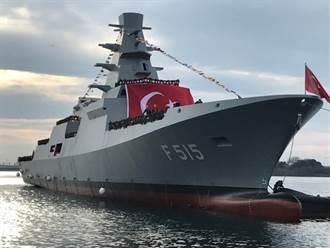 遭美國停供武器 土耳其決定自製垂直發射系統