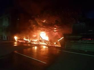 新北石門木造鐵皮屋火警 燃燒約半小時遭火舌吞噬