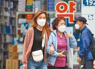 韓國放寬場所限制 決混打疫苗
