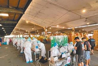 批發市場+9 傳統市場攤商打疫苗