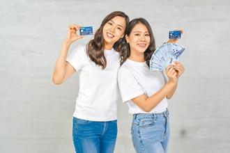 信用卡換約潮 小心權益變天