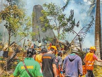 菲律賓軍機墜毀 至少29死17人失蹤