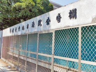進口河粉誆台製 越南王負責人判刑