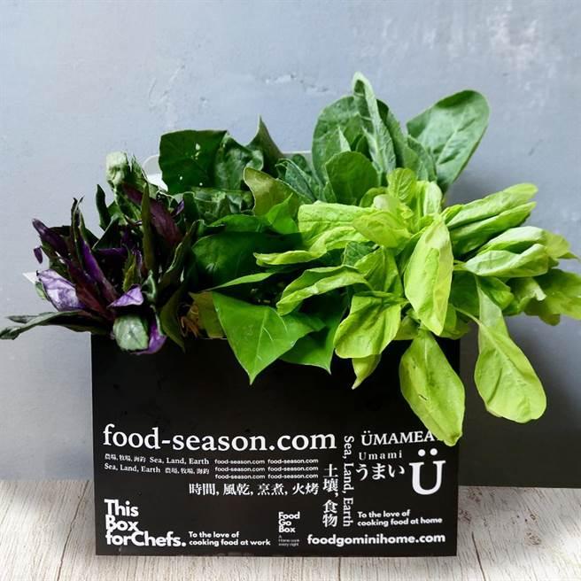 「FoodSeason 食時可樂」推出的「鐵多多」防疫蔬菜箱,內含紅鳳菜、菠菜、地瓜葉等多款深色蔬菜。(圖/FoodSeason 食時可樂)