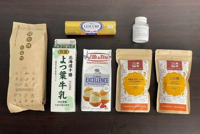 ▲包含各國進口知名頂級材料的組合包。 圖:德麥食品╱提供