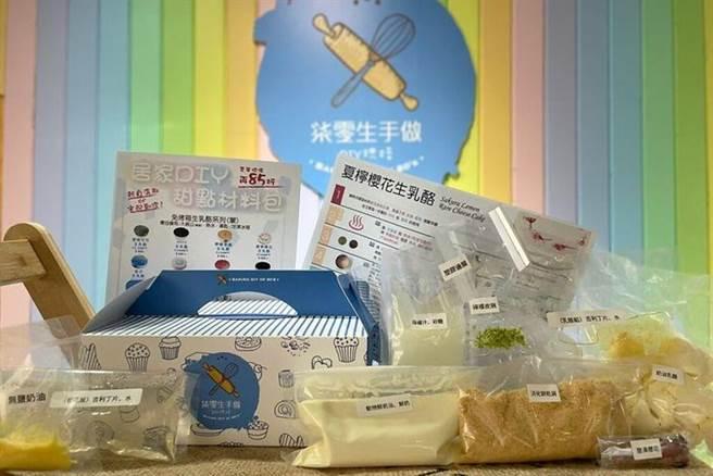 ▲居家DIY甜點材料包。 圖:柒零生手做╱提供