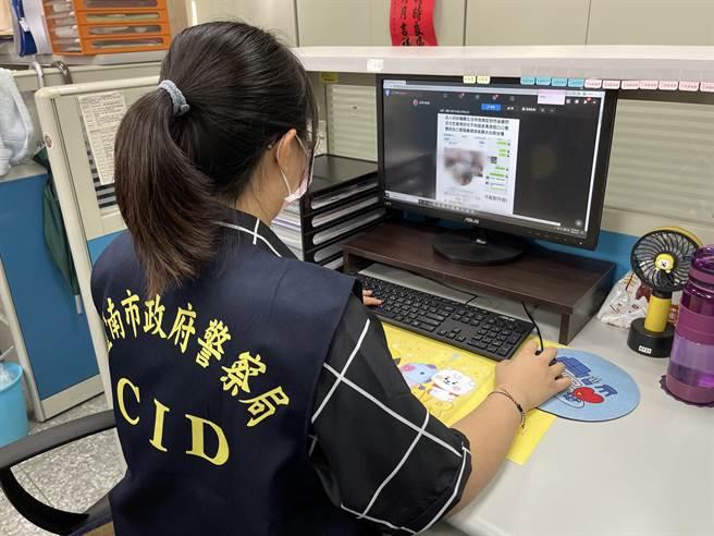 台南市政府警察局刑事警察大隊科技犯罪偵查隊函向台南市政府衛生局查證後,確認此則為不實訊息,旋即立案偵辦。(讀者提供/張毓翎台南傳真)