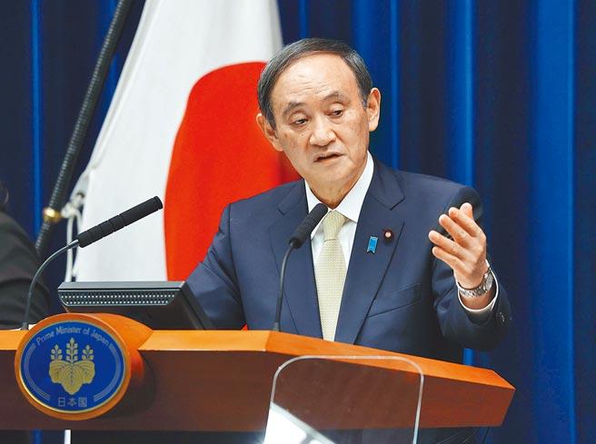 日本首相菅義偉2日出席太平洋島國視訊峰會(PALM),重申將向太平洋島國提供基建援助,並呼籲太平洋島國團結,一同對抗極權主義,他還承諾提供300萬劑疫苗給這些國家。(新華社)