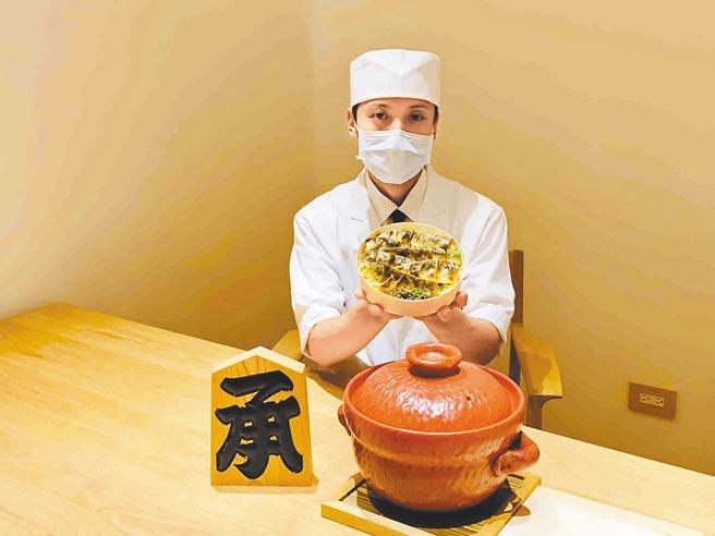「承Sho」推出香魚御飯料理,雖然單價不菲,仍吸引民眾埋單。(柯宗緯攝)
