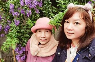 谷懷萱帶母親打疫苗 到現場因這事無奈被請回家