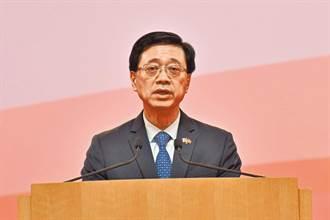 李家超獲任香港候選人資格審查委員會主席