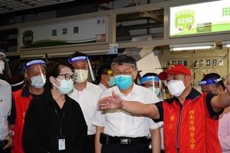 北市7家醫院免費PCR篩檢 黃珊珊:視疫情狀況決定持續時間