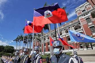 接受海地大使呈遞到任國書  蔡英文盼持續深化夥伴關係